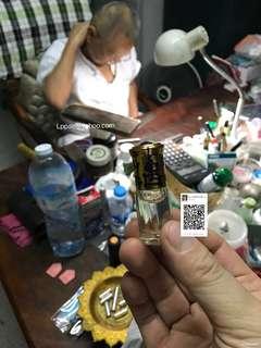(No PM) Aj TOP Aj Pakong disciple roll on metta oil