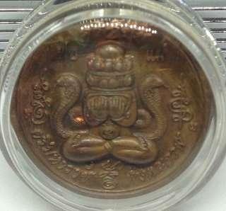 Pidta. Wat Phutthaisawan. 2547. $40