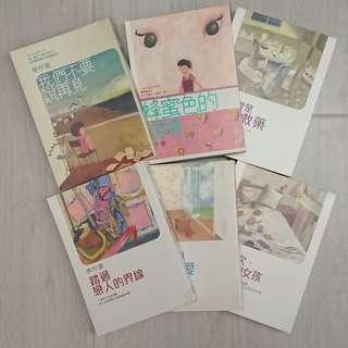 鄭梓靈 小說 6本 (可議價)