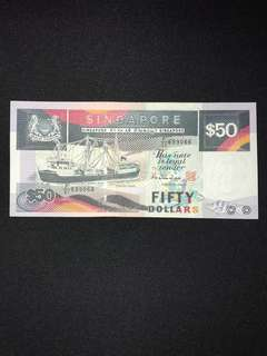 Singapore $50 ship series Banknote