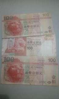 316.50 Hongkong Dollars