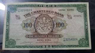 少有嘅1961至1970年冇印日期渣打綠鎖匙$100 深摺,圖案尚算清晰,上下中間紙邊有輕微磨損。