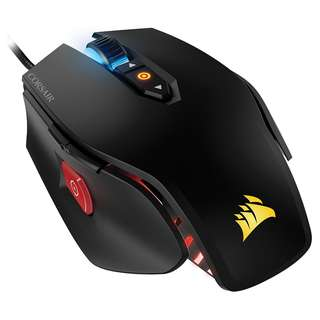 CORSAIR M65 PRO RGB FPS Gaming Mouse — Black