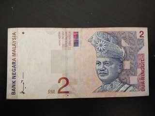 RM2 Wawasan 2020 Limited Edition