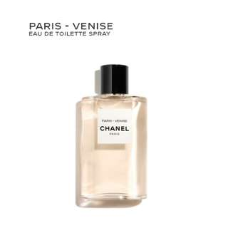 Authentic Chanel Paris - Venise EDT 125ml