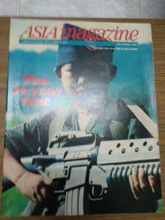 "Asia Magazine 1983 ""The 34-year war"""