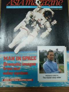 """Asia Magazine 1984 """"Man in Space"""""""