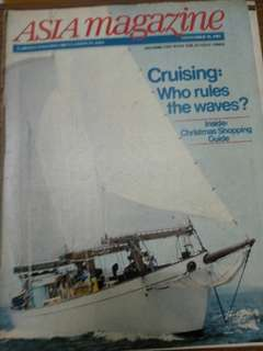 "Asia Magazine 1983 ""Cruising- Who rules the waves?"""