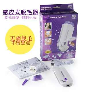 Lady Shaver Exfoliator Perfect Removal for deadskins