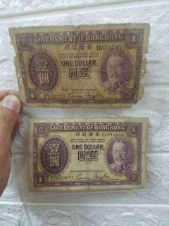 1935年香港政府