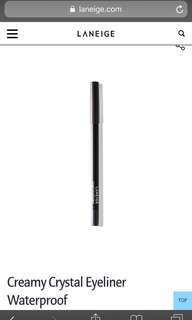 Creamy Crystal Eyeliner (waterproof) no.3 cinnamon brown