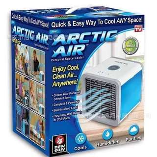 Arctic Air Cooler