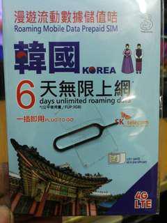 3 韓國6天無限上網卡
