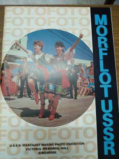 Morflot USSR photo exhibition book