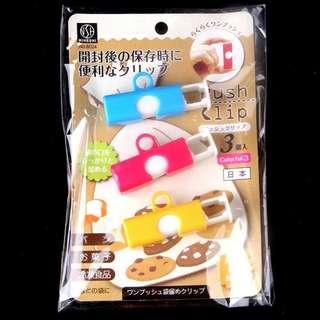 ▪3枚入▪日本NHS麵包袋封口夾/塑膠袋便利封口器