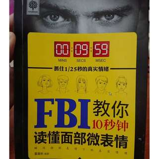 《FBI 教你10秒钟读懂面部微表情》