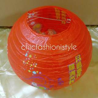 TWO ROUND RED LANTERNS (USES CANDLE)