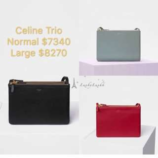 法國代購 Celine trio bag