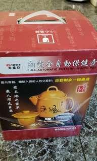 陶瓷自動保健壺 中藥煲