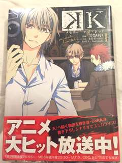 K Project Animate Edition Manga