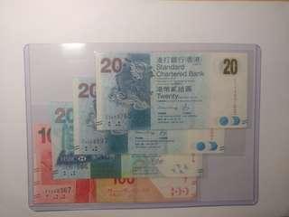 中國銀行 渣打銀行 亂蛇 〈 趣味號碼 特別 收藏價值〉