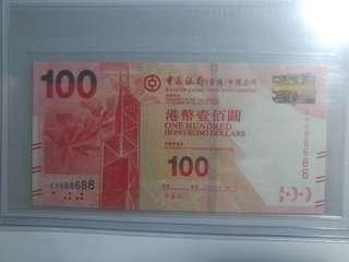 中國銀行 激靚號碼 重複號 頂級全新 unc 值得評級 ( 路發發 路發發 )