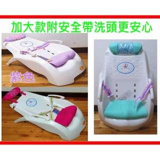[工廠批發]韓國熱賣附安全帶加大款兒童洗髮椅/洗頭椅/洗澡椅可伸縮折疊