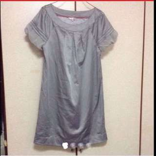 $89.90 Iora Metallic Silver Flare Formal Dress (Brand New)