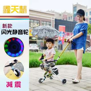 Kids Portable Foldable Tricycle Stroller (With Umbralla, PU Light-up Wheels & Basket) - In Stock !!!