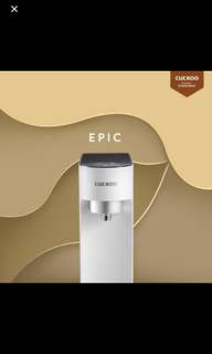 Water purifier / dispenser