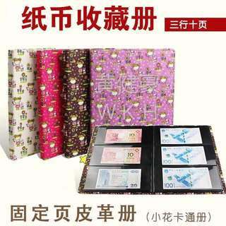 New Design Leather Banknote Album with Cartoon Design