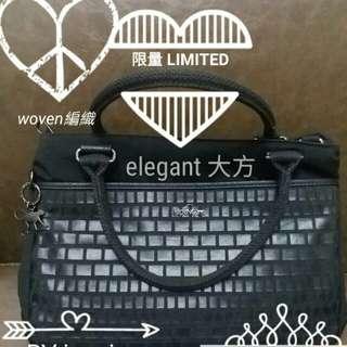 KIPLING authentic 限量版 limited edition woven waterproof laptop handcarry crossbody bag 正貨公事包電腦袋斜揹袋手抽袋