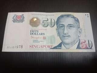 Singapore President Series Birth Of Year 001978