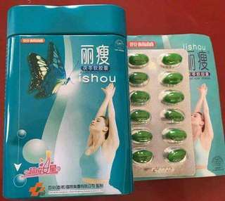 LISHOU SLIMMING SOFT GEL