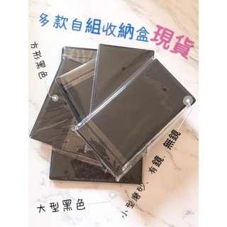 🚚 【lily shop】�現貨  方形盤 每盤送18mm鐵片12個 自組盤 磁鐵吸盤 空盤 磁盤 眼影收納