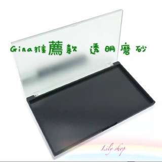 🚚 【lily shop】❗️現貨  小型盤送18mm鐵片12個 自組盤 磁鐵吸盤 空盤 磁盤 眼影收納