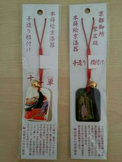 Souvenir from Kyoto. Bought from jpn