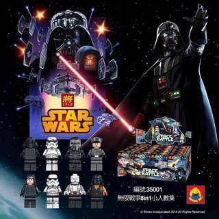 LELE™ 35001 Star Wars Space Battle 8in1