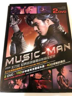 Lee Hom 2008 Music Man concert DVD