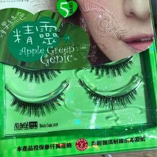 Alle belle Eyelashes