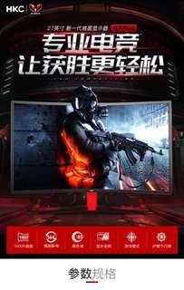 HKC 27英吋144hz電競顯示器曲面屏G7plus吃雞台式電腦遊戲液晶屏
