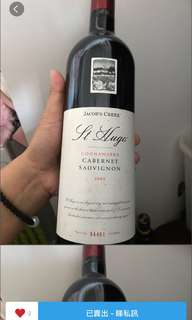 St - Hugo (French red wine)