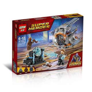 LEPIN™ 07105 Infinity War Thor's Weapon Quest