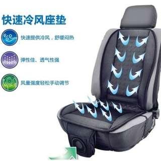[廠商批發] 汽車12V及24V冷風坐墊 涼風坐墊 風扇坐墊 涼墊 通風坐墊 透氣座墊
