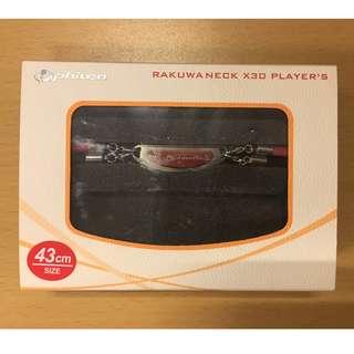 Phiten Necklace - Rakuwa Neck x30 Player's