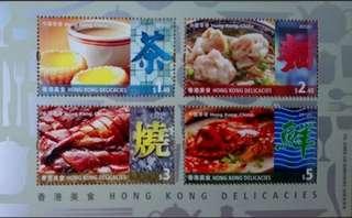 香港美食郵票小全張