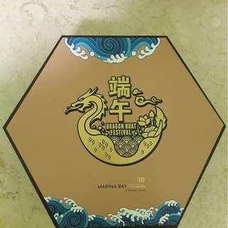 Marina Bay Sands Dragon Boat Festive Premium Tea Set