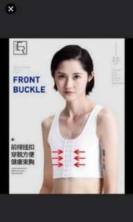 (3件/3pieces) 束胸內衣塑胸背心短款胸前扣透舒適氣款 (有色有碼) (媚美推廣系列) (包Buyup自取站取貨) (chest binders) (#rep#)