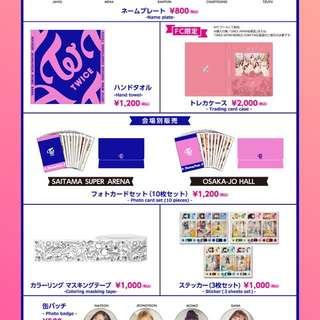 [Please order by 17Jun. 12pm] TWICE Twiceland Fantasy Park in Japan Official Md Goods