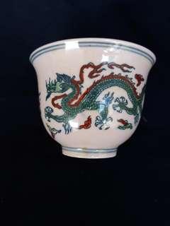 Ming dynasty Chen Hua mark dragon n phoenix cup 9cm diameter.Ref 808